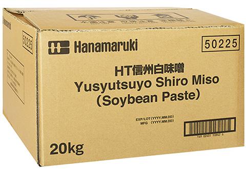 ชินชูชิโรมิโซะ (มิโซะขาว) (20 กิโลกรัม)